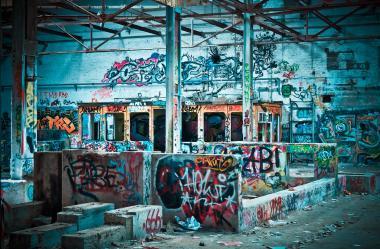 Ονειροκρίτης ερείπια - χαλάσματα