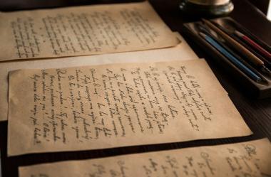 Ονειροκρίτης γράμμα - επιστολή