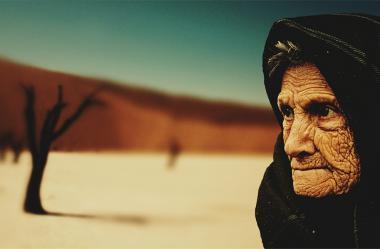 Ονειροκρίτης γέρος - γριά