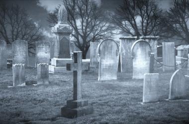 Ονειροκρίτης κηδεία (ταφή - κηδεύω)