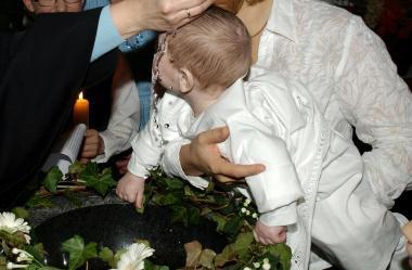 Ονειροκρίτης βάφτιση - βάπτισμα - βαφτίζω