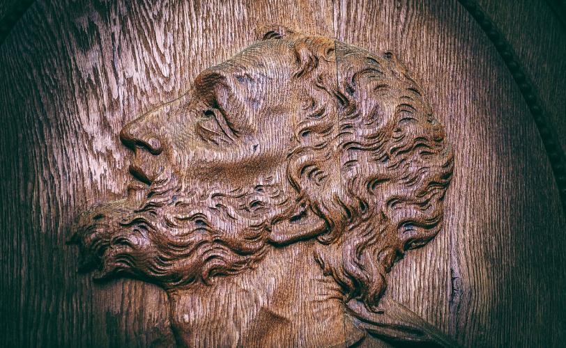 Ονειροκρίτης Άγιος - Αγία