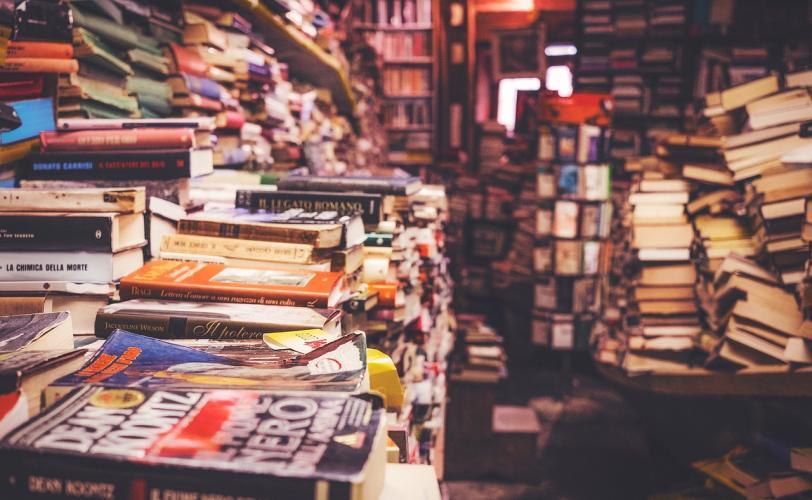 Ονειροκρίτης βιβλιοπωλείο