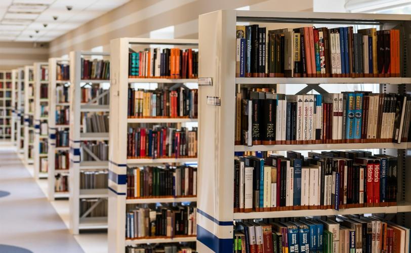 Ονειροκρίτης βιβλιοθήκη